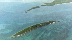 Additional photo for property listing at Pierre Island Private Island Harbour Island, Багамские Острова